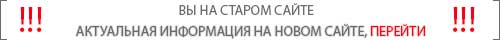 Актуальный сайт БЕНУА недвижимость Петербург